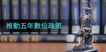 律師 及 律師 懲戒 決議 書 查詢 系統